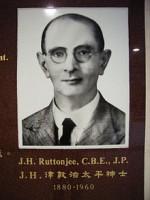 Ruttonjee_CBE_JP_1880-1960