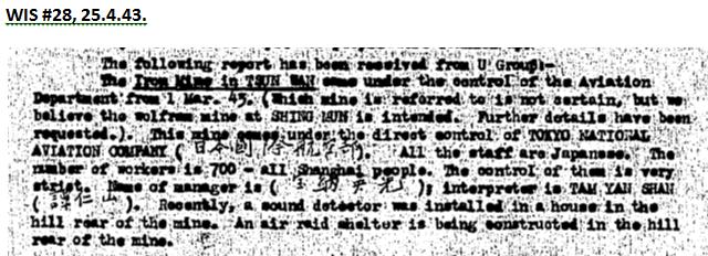 Needle Hill Mine BAAG WIS #28 25.4.43