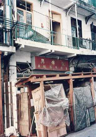 View of Ki Ling Lane, 1992