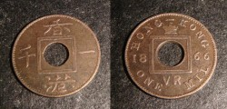 Hong Kong Mint one mil coin 2