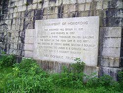 250px-HK_ShingMumReservoir_MemorialStone