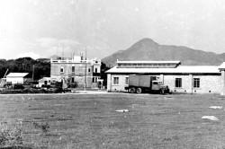 RAF Ping Shan 1954