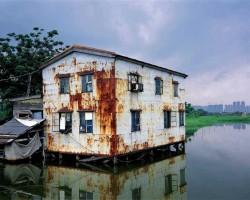 Contemporary photograph of a 1960s fish farm house