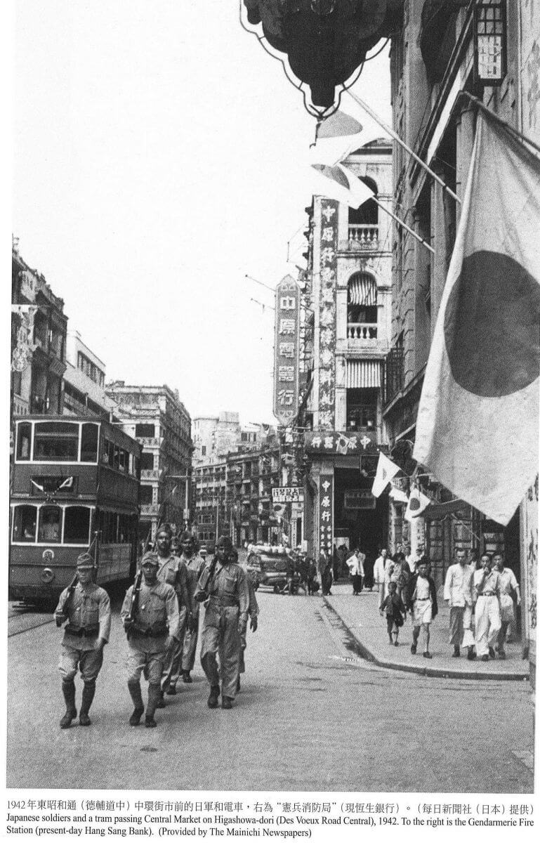 Hand cart during Japanese occupation