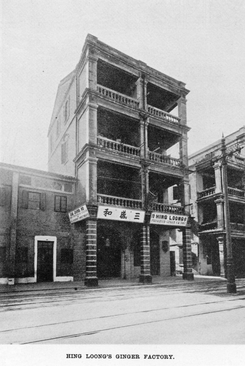 Hing Loong Ginger Factory about 1905