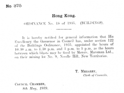 The HK Government Gazette, May 12 1939 http://hkgro.lib.hku.hk