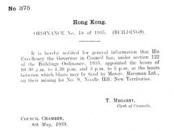The HK Government Gazette, May 12 1939 http://hkgro.lib.hku.hk