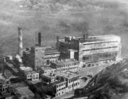 CLP 1 Hok Un Power Station