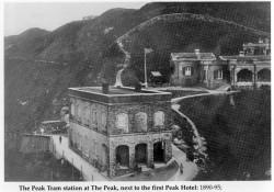 Peak Tram upper station showing smoke emitting from steam engine boilers 1890-1895