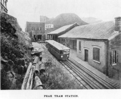 Peak Tram station 1 IDJ Circa 1905