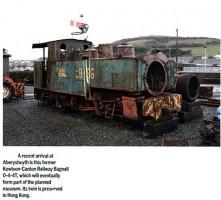 Sha Tau Kok railway IDJ 5 Aberywysth,Wales-UK-circa 2008
