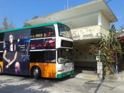 Shek O Bus Terminus 3
