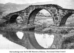 Stone Bridge Tai Po Date unknown Provisional Urban Council