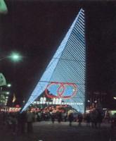 The Exhibition entrance