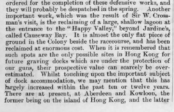 The Engineer 18 Jan 1889 Shipyards HK 1