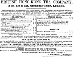 British Hong-Kong Tea Company