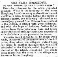 Hong Kong - Name. Daily Press 5 Feb 1873 part one