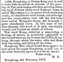 Hong Kong - Name. Daily Press 5 Feb 1873 part two