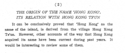 Hong Kong - Name. origin p1