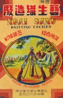 Ngai Sang Knitting Factory c1950