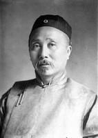 Ng Choy , Wu Ting Feng photo 3