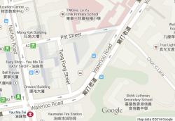 Tung Fong Street