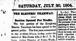 Tram - China Mail 30.7.1904 opening