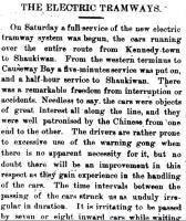 The Hongkong Daily Press Mon 15th August 1904