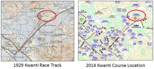 Kwanti Race Course