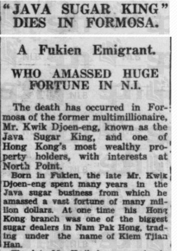Kwik Djoen Eng 1 obituary