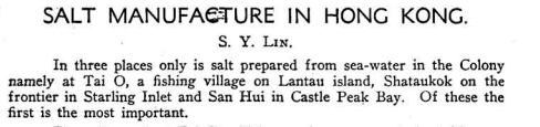 Salt, San Hui, 1941 Report