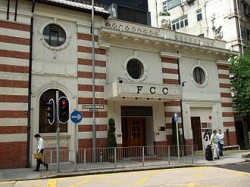 The Foreign Correspondents' Club, Lower Albert Road.