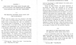 HK and Its External Communication before 1842 p80.81 incense + origin name Hong Kong