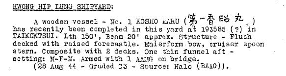 Kwong Hip Lung Shipyard BAAG Aug 1944
