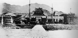 Lung Tsun Stone Bridge 2 and Pavilion 1898
