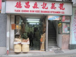 Tuck Chong 1 Sum Kee Bamboo Steamer Company - Christine Wiedemann photos