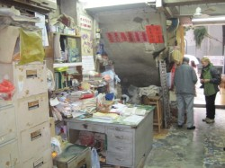 Tuck Chong 4 Sum Kee Bamboo Steamer Company - Christine Wiedemann photos
