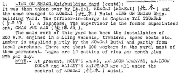 Wing On Shing Shipyard BAAG KWIZ#74 10.11.44.contd