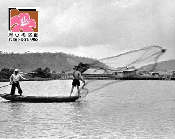 Fish Ponds 7 HK 1961 image