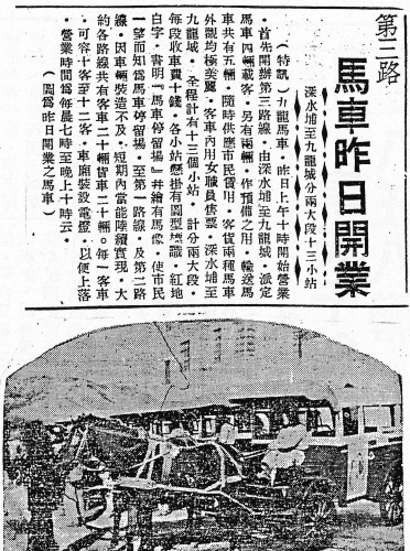 Horse-drawn Carriages 1 photo Fung Chi Ming