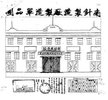 Nam Jam Factory BAAG image