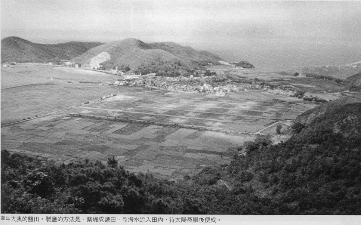 Salt IDJ 3 Hong Kong-Lantau Island-Tai O-Salt pans