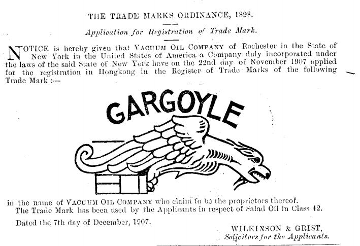 Vacuum Oil Company 13.12.1907 Hongkong Gov Gazette