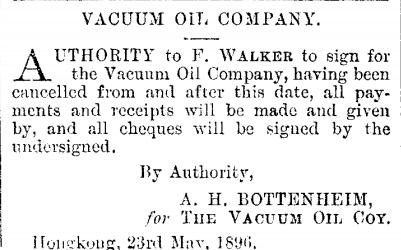 Vacuum Oil Company 23.5.1896 Hongkong Gazette