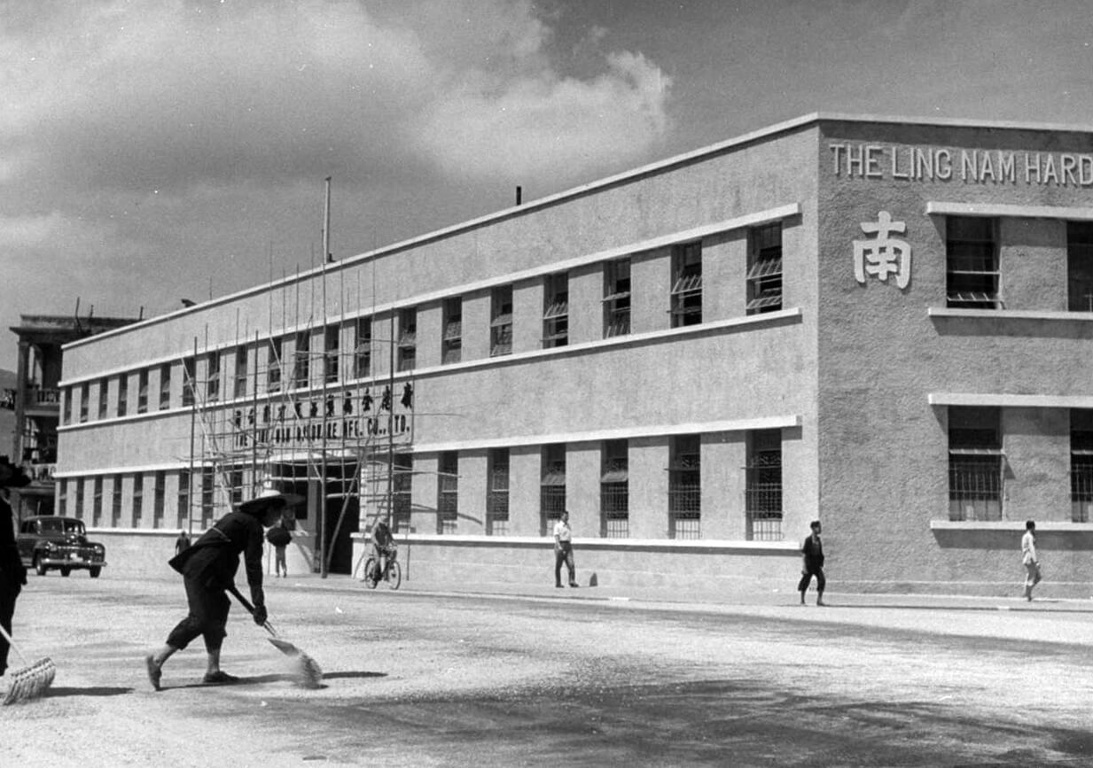 New factory June 1948