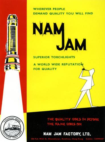 Nam Jam Factory Ltd-1963 advert IDJ