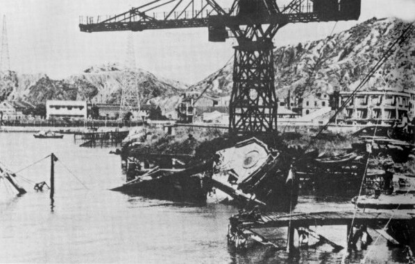 Kowloon Dockyard-War damage-004