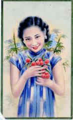 Kwan Wai Nung 1 original painitng