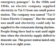 Tai O Union Power Company 1