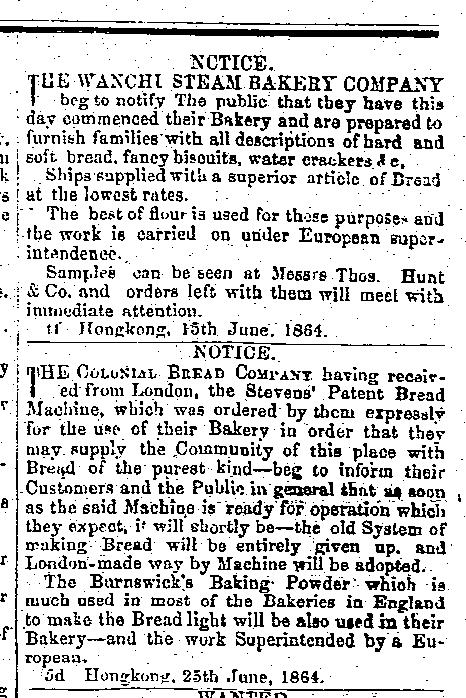 Bakery Ads Hong Daily Press 30 June 1864